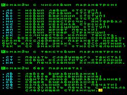 Восстановление данных после форматирования диска