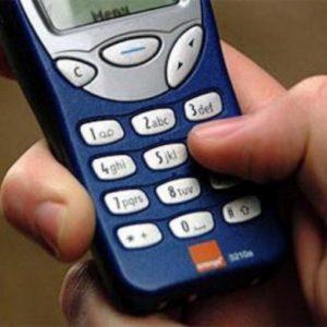 Независимая экспертиза мобильных телефонов в Москве: основные требования к ней