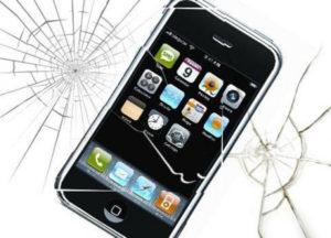 Экспертиза сотового телефона цена