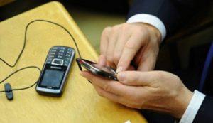 Экспертиза сотового телефона
