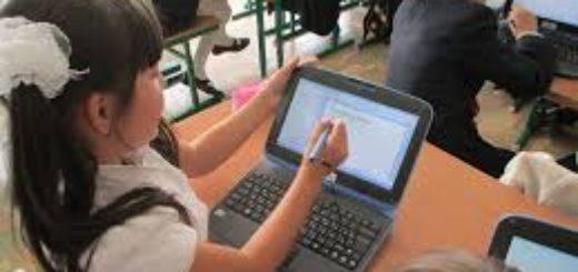 Независимая экспертиза ноутбуков