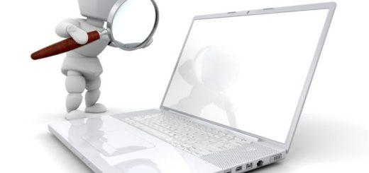 Заключение компьютерно-технической экспертизы